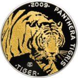 Тигр с 2 бриллиантами, Казахстан, 100 тенге — серебряная монета