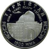 1500-летие города Туркестан, Казахстан, 100 тенге — серебряная монета