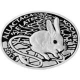 Тушканчик, Казахстан, 500 тенге — серебряная монета