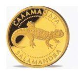 Саламандра — Украина — золотая монета