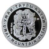Умай, Казахстан, 500 тенге — серебряная монета