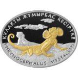 Ушастая круглоголовка, Казахстан, 500 тенге — серебряная монета