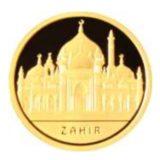 Мечеть Захир, Казахстан, 500 тенге — золотая монета