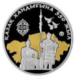 550 лет Казахскому ханству, Казахстан, 500 тенге — серебряная монета с позолотой