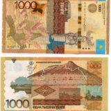 Банкнота 1000 тенге 2014 года, замещение (серия ЛЛ), Казахстан