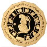Год обезьяны, Казахстан, 500 тенге — золотая монета