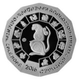 Год обезьяны, Казахстан, 500 тенге — серебряная монета