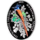 Райская мухоловка, Казахстан, 500 тенге — серебряная монета