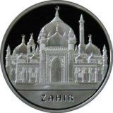 Мечеть Захир, Казахстан, 100 тенге — серебряная монета