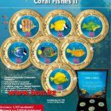 Коралловые рыбки — 2 — Острова Кука — 2000 (2014) — набор из 7 монет