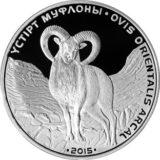 Устюргский муфлон, Казахстан, 500 тенге — серебряная монета