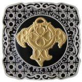 Подвеска, Казахстан, 500 тенге — серебряная монета с позолотой