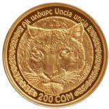 Снежный барс с 2 бриллиантами — Кыргызстан — золотая монета
