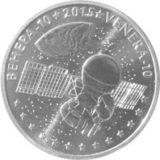 Венера-10, Казахстан, 50 тенге — нейзильбер
