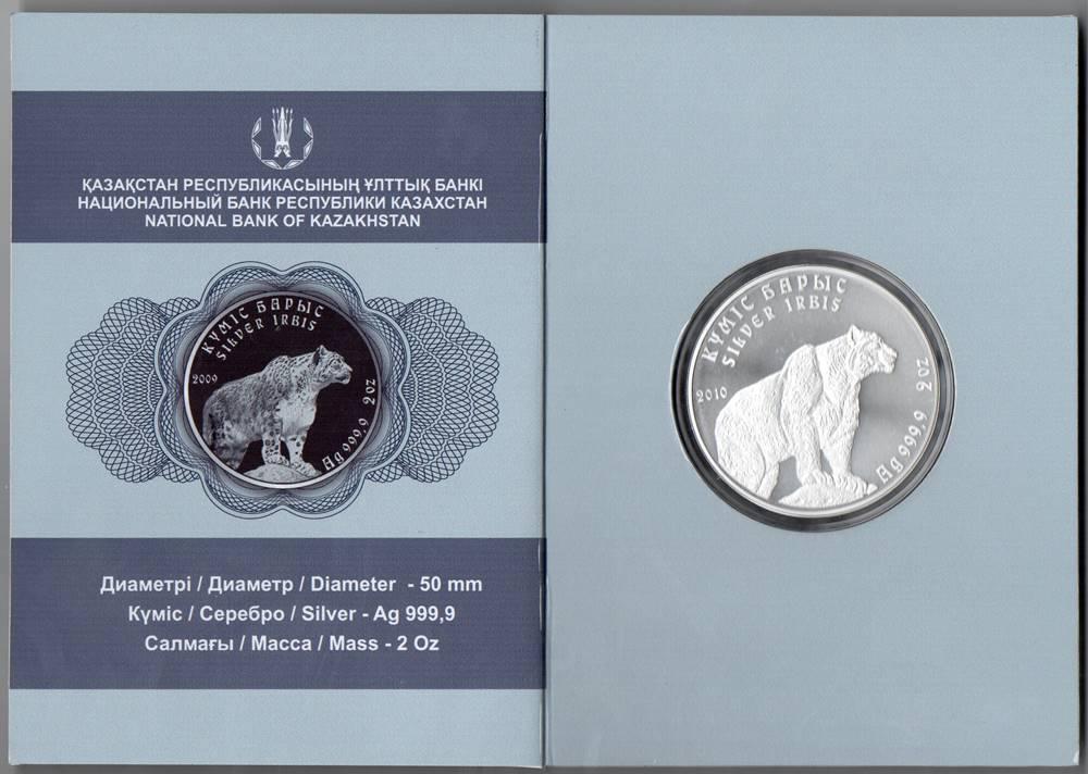 Монеты с книжками купить 1900 в рублях