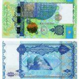 Банкнота 1000 тенге 2011 года, Исламская конференция, Казахстан + БУКЛЕТ