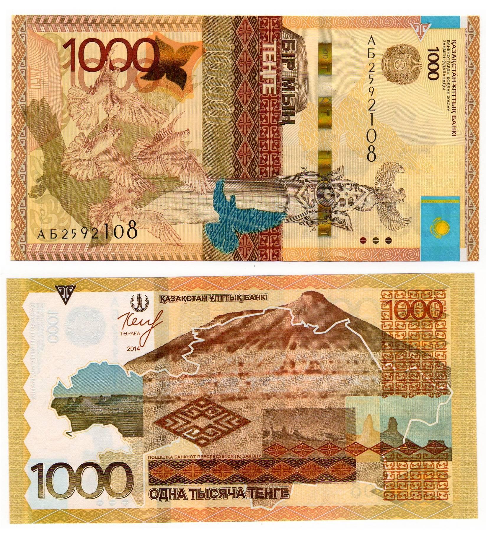 1 рубль горький