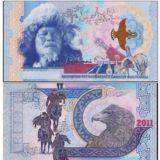Беркутчи — Казахстан — 2011 — тестовая банкнота