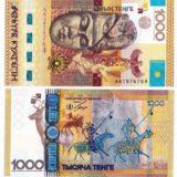 Банкнота 1000 тенге 2013 года, Культегин, Казахстан + БУКЛЕТ