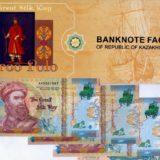 Марко Поло — Казахстан — набор из 5 тестовых банкнот в буклетах