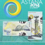 Астана-2014 (лошадь) — Казахстан — 2014 — тестовая банкнота в буклете