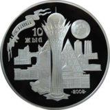 10-летие столицы Республики Казахстан г.Астана, Казахстан, 5000 тенге — серебряная монета (1 кг)