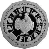 Год петуха, Казахстан, 500 тенге — серебряная монета
