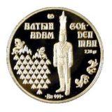 Алтын Адам (Золотой человек), Казахстан, 1000 тенге — золотая монета