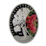 Саксаул, Казахстан, 500 тенге — серебряная монета