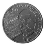 150 лет А. Букейханову, Казахстан, 100 тенге — нейзильбер, запайка