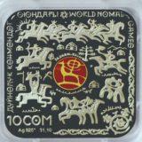 Всемирные игры кочевников — Кыргызстан — серебряная монета с тампопечатью