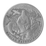 Легенда о Тангуне (корейская сказка), Казахстан, 100 тенге — нейзильбер, запайка