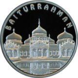 Мечеть Байтуррахман, Казахстан, 100 тенге — серебряная монета
