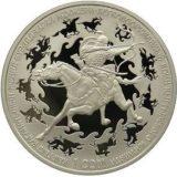 Легковооруженный воин Кыргызского каганата — Кыргызстан — монета в капсуле