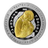 Любовь, Казахстан, 500 тенге — серебряная монета с позолотой