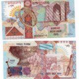 Великий Шелковый Путь (Great Silk Way) — Казахстан — 2008 — тестовая банкнота (3)