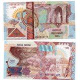 Великий Шелковый Путь (Great Silk Way) — Казахстан — 2008 — тестовая банкнота (4)