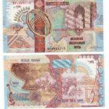Великий Шелковый Путь (Great Silk Way) — Казахстан — 2008 — тестовая банкнота (5)
