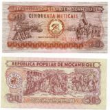 Банкнота 50 метикалов 1980 года, Мозамбик