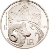Архар — Кыргызстан — 10 сом — 2002 — серебряная монета
