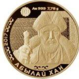 Абылай хан, Казахстан, 500 тенге — золотая монета