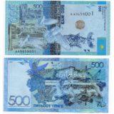 Банкнота 500 тенге 2017 года, серия АА, Казахстан
