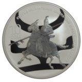 Тяжеловооруженный воин Кыргызского каганата — Кыргызстан — серебряная монета с чернением