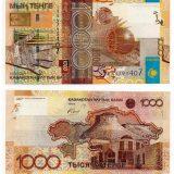 Банкнота 1000 тенге 2006 года, серия АА, Казахстан